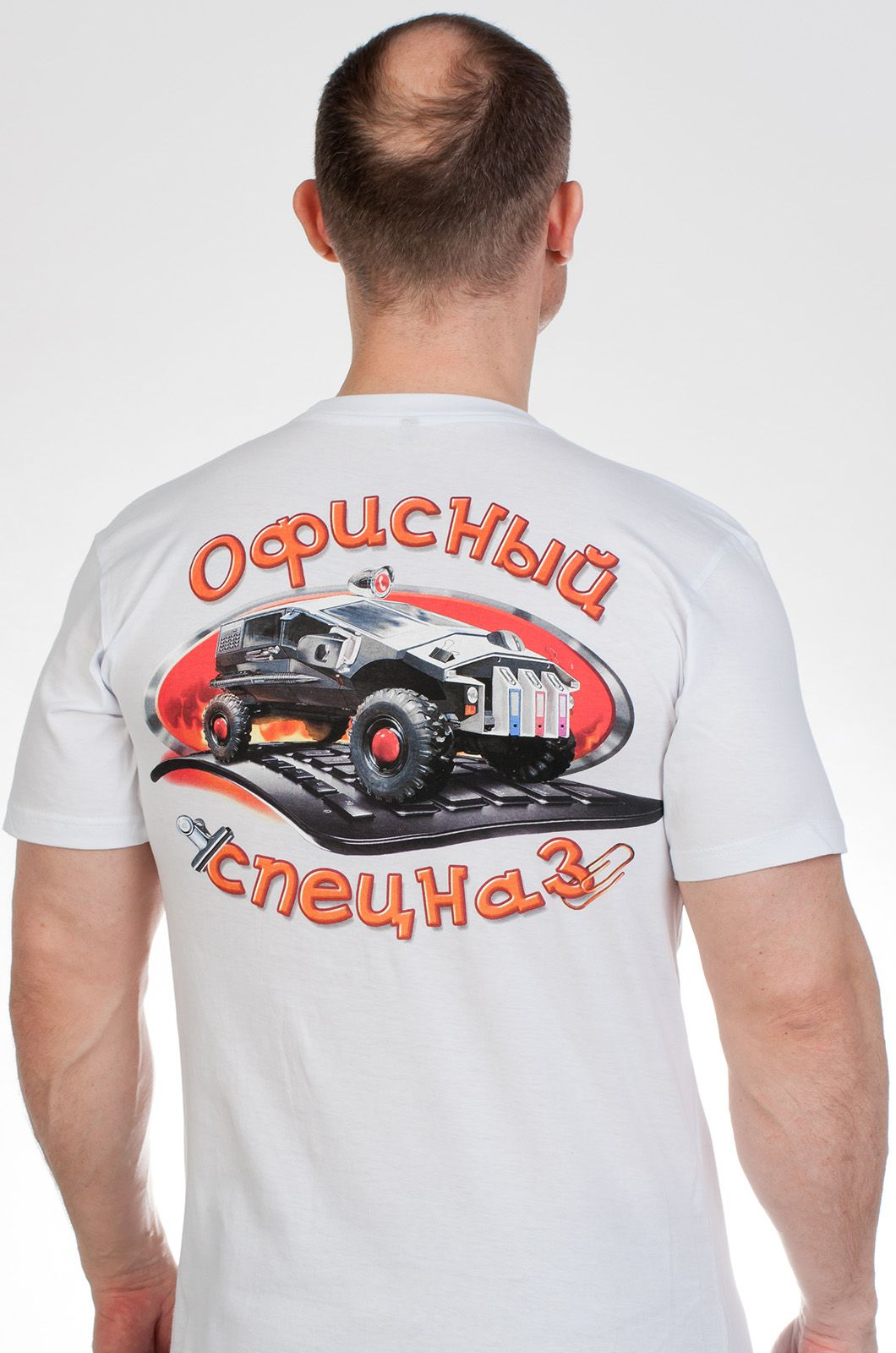 Купить футболки Офисный  спецназ