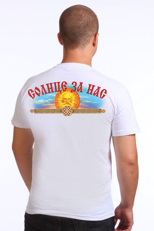"""Купить футболку """"Пересвет"""""""
