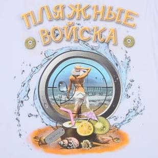 Футболка Пляжная с авторским принтом