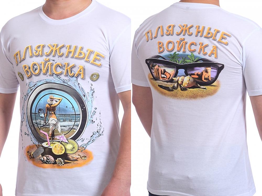Футболки Пляжная для оптово-розничного приобретения
