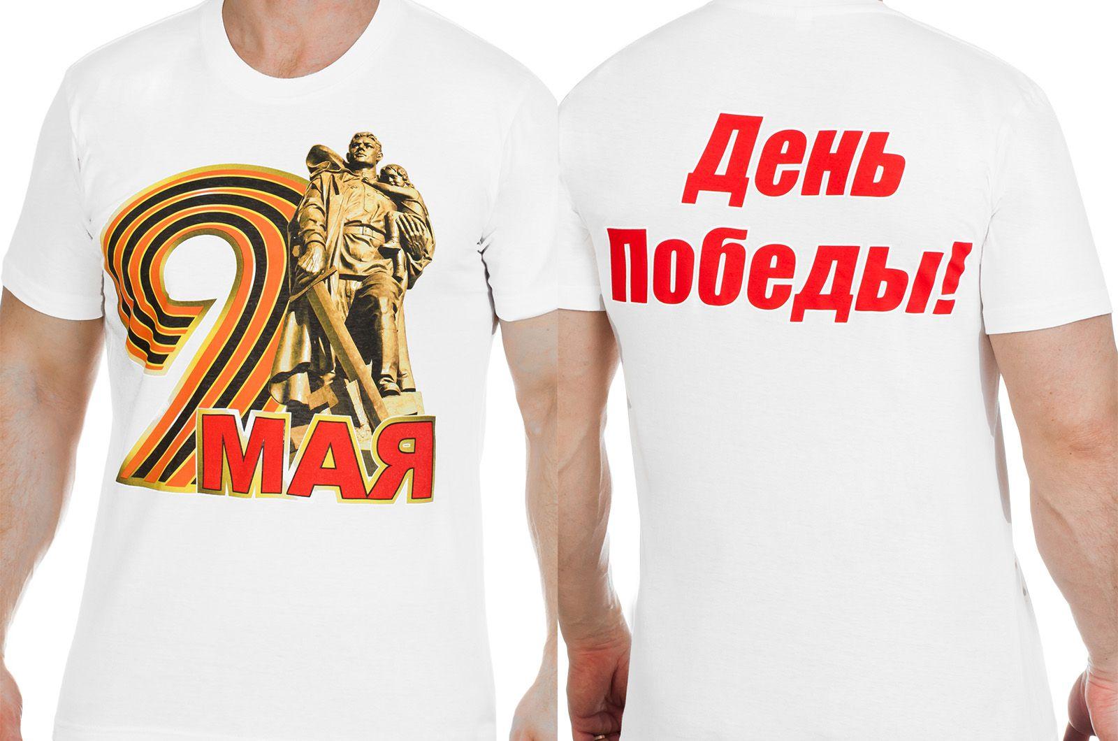 Заказать футболки Победа