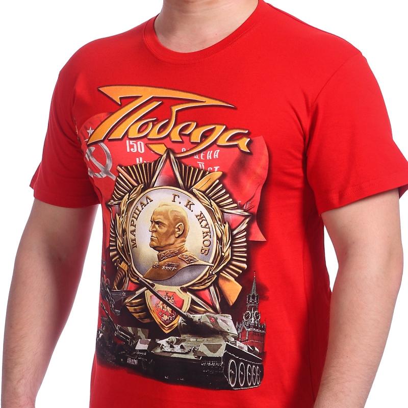 Купите футболки Победы к празднику 9 мая с доставкой в любой город