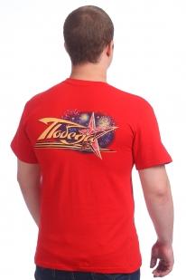 Купить футболки Победы в Военпро