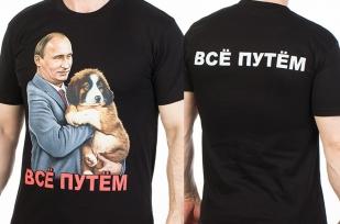 """Футболка """"Путин с щенком"""" с доставкой"""