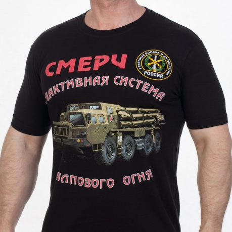 """Футболка Ракетных войск и Артиллерии """"РВиА"""""""