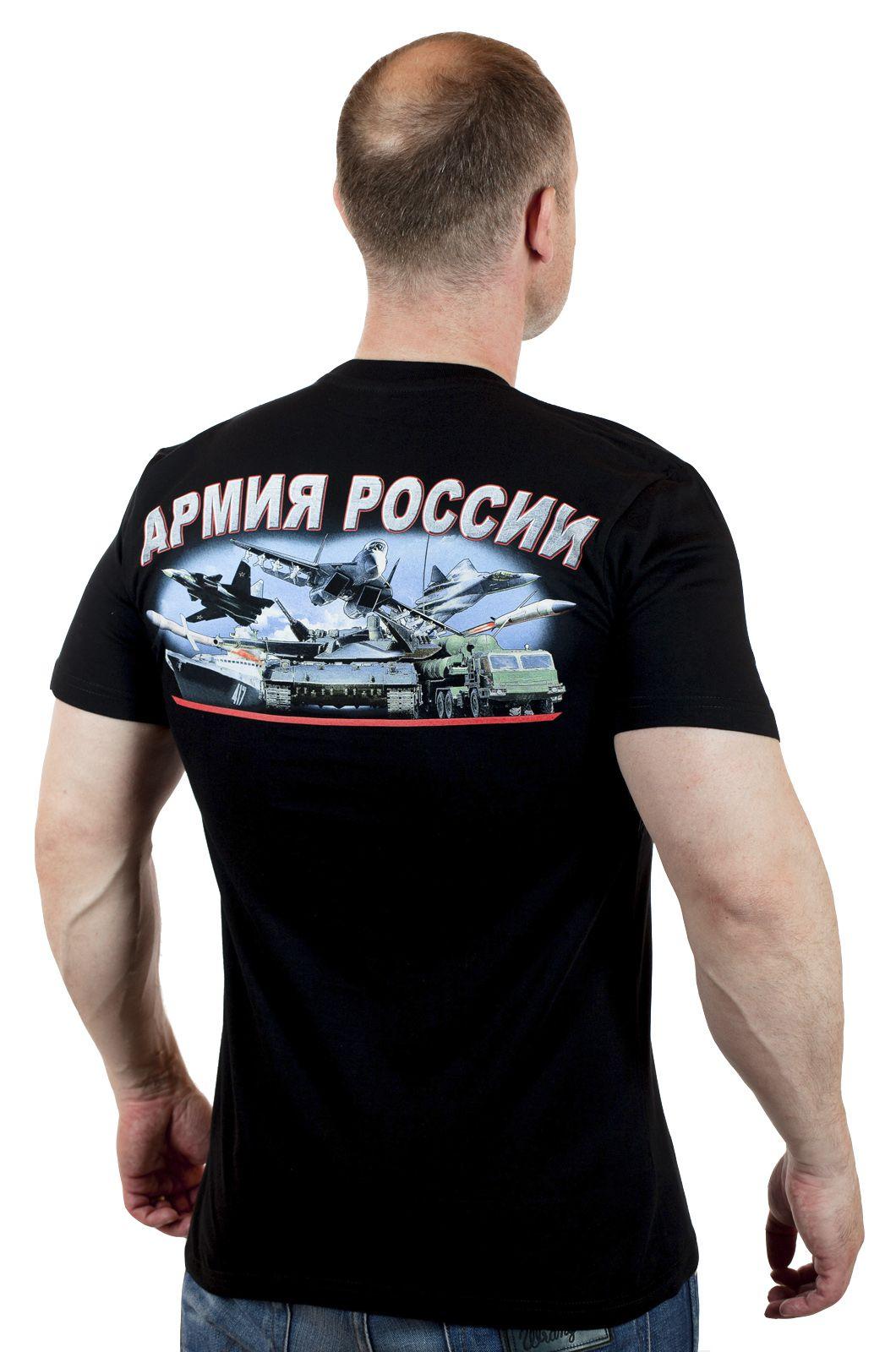 """Футболка """"Российская Армия"""" по выгодной цене"""