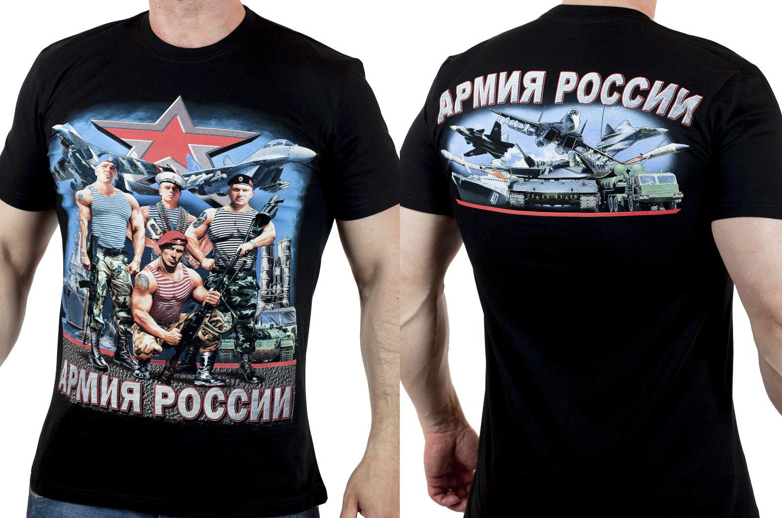 """Заказать футболки """"Российская Армия"""""""