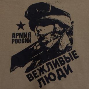 """Футболка """"Российская вежливая армия"""" - черный принт"""