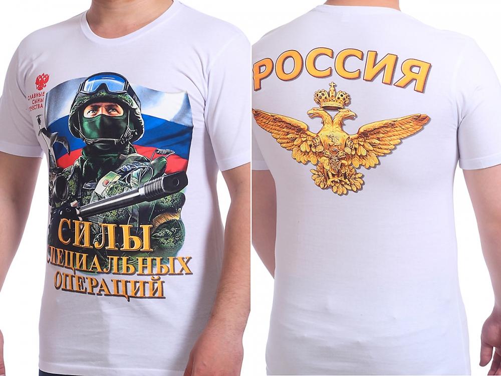 Заказать футболки ССО оптом и в розницу в Военпро