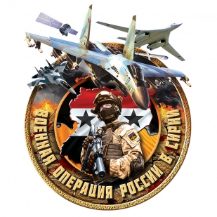 """Футболка """"Россия в Сирии"""" с принтом"""