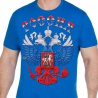 """Футболка """"Российский герб"""""""