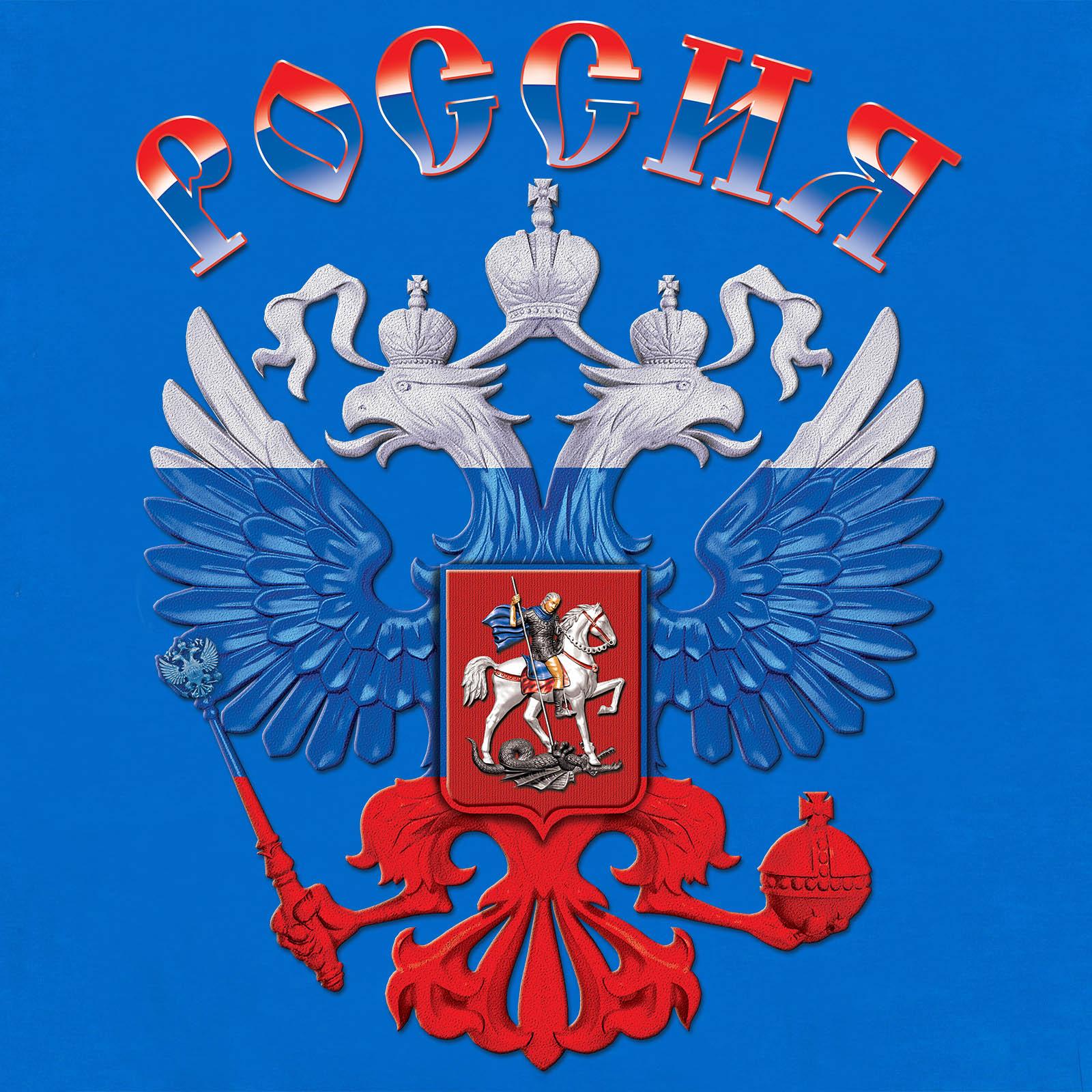 """Футболка """"Российский герб"""" - авторский принт"""