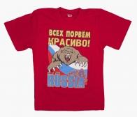 Красная мужская футболка для патриотов России