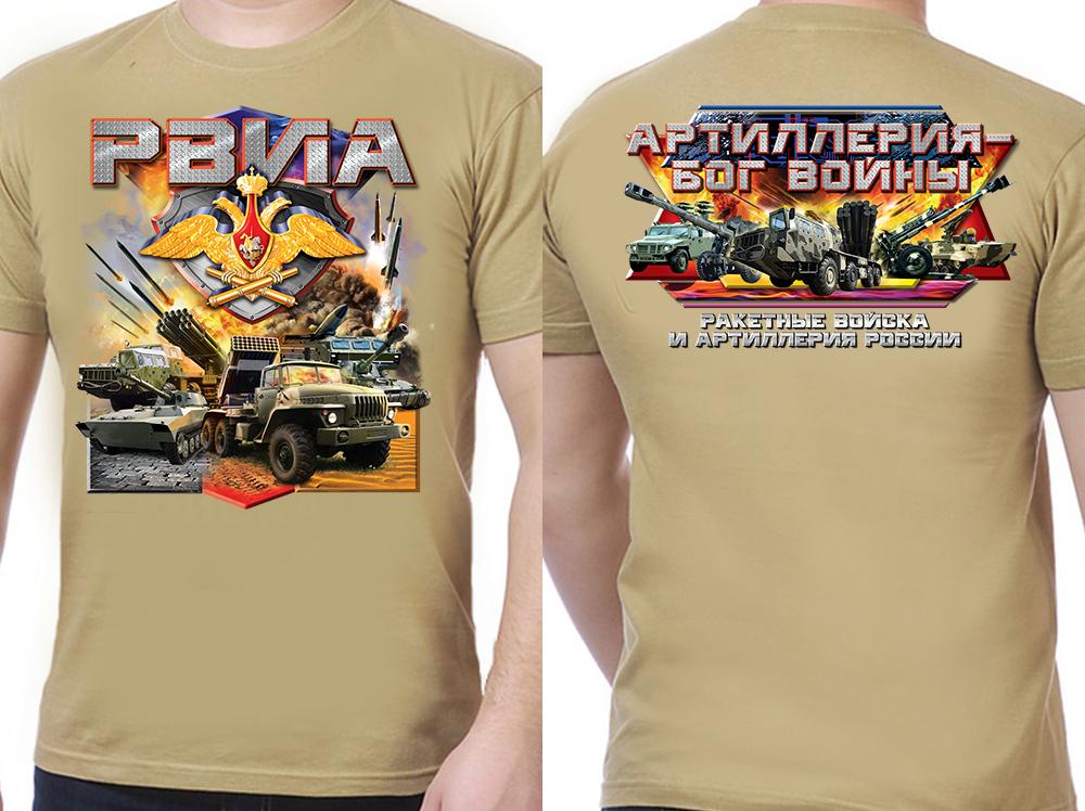 """Заказать футболку """"РВиА России"""""""