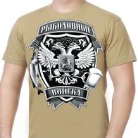 Красивая мужская футболка на тему «Рыбалка».