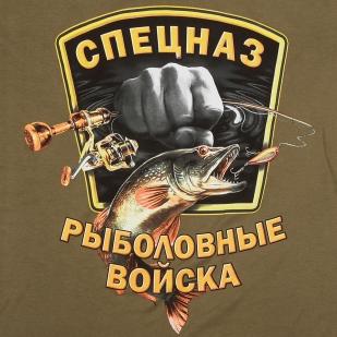 """Футболка """"Рыболовный спецназ"""" - принт"""
