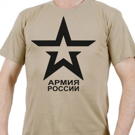 Футболка с эмблемой Армии России