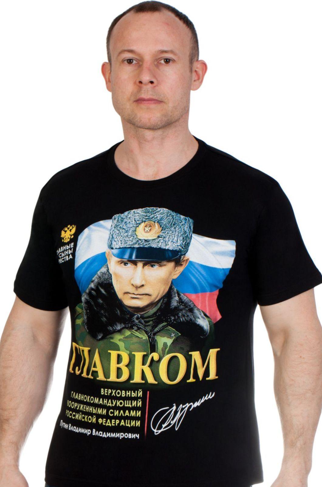 """Чёрная футболка с фото Путина и надписью: """"Главком"""""""