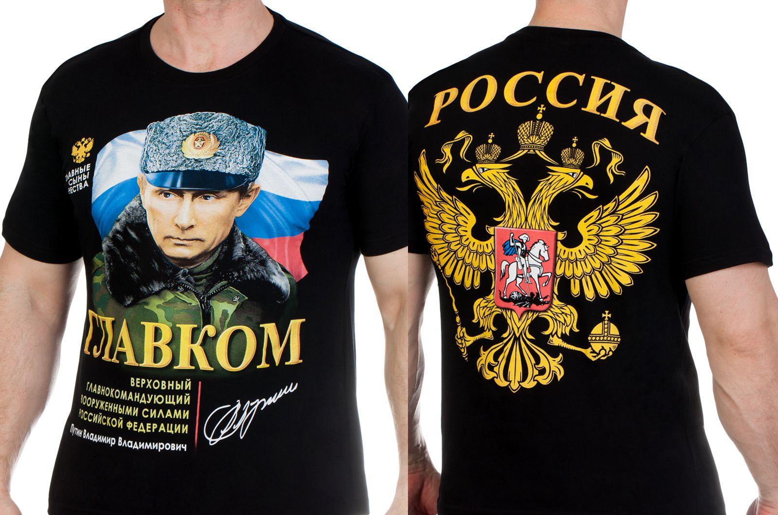 """Заказать футболки с фото Путина """"Главком"""""""