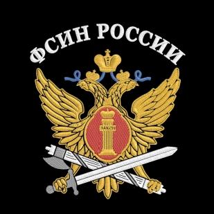 Футболка с гербом ФСИН России от Военпро