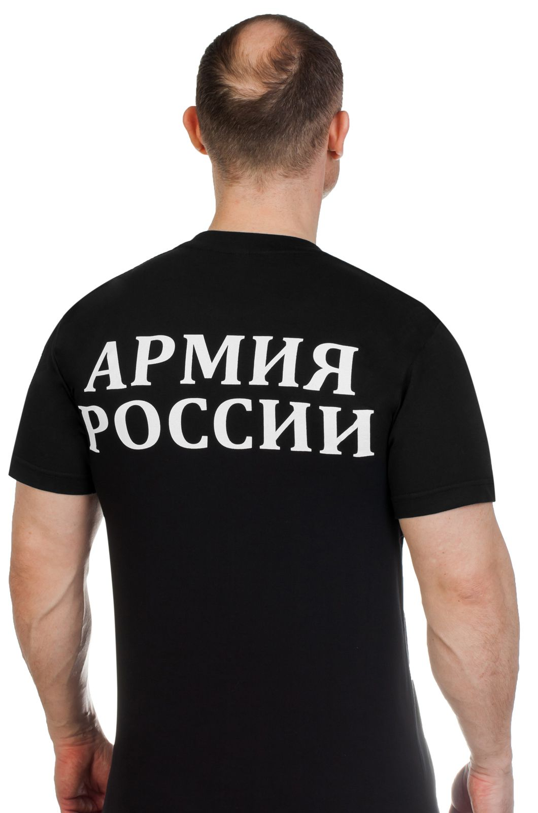 Футболка с надписью «Армия России» по лучшей цене