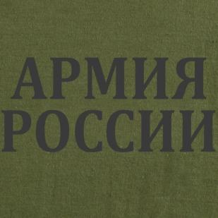 Футболка с надписью «Армия России» хаки-логотип