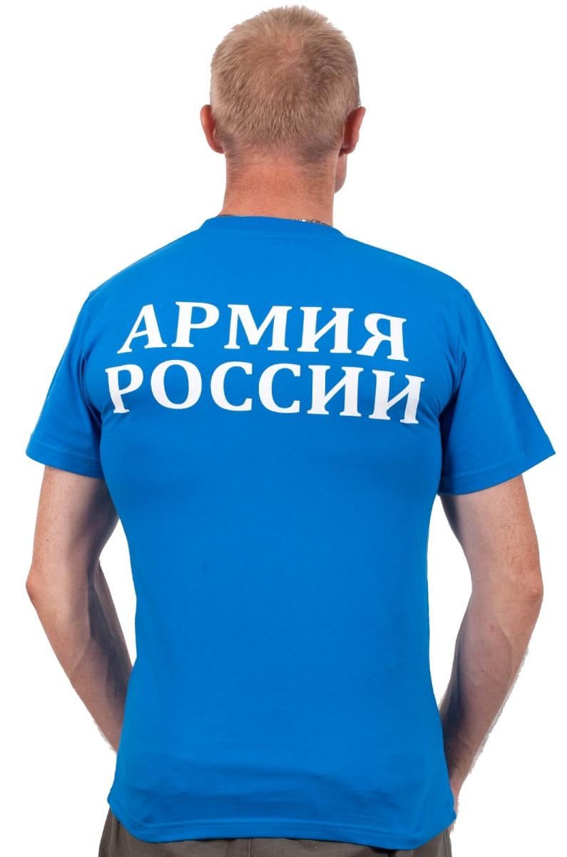 Футболка с надписью «Армия России» синяя-вид со спины
