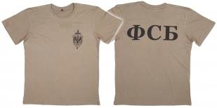 Купить футболку с надписью ФСБ