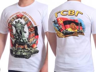 Заказать футболки с надписью ГСВГ