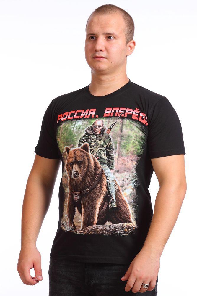 Путин на медведе – Россия вперед