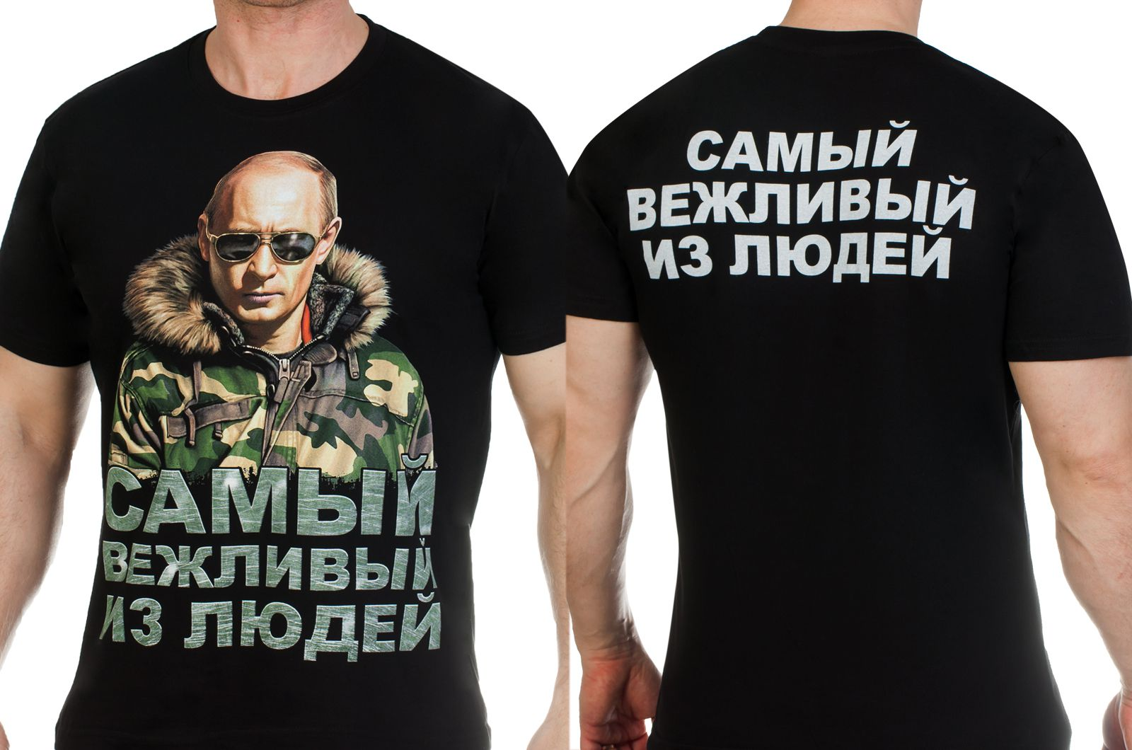 Заказать футболки с Путиным в очках