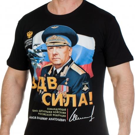 Футболка Шаманов