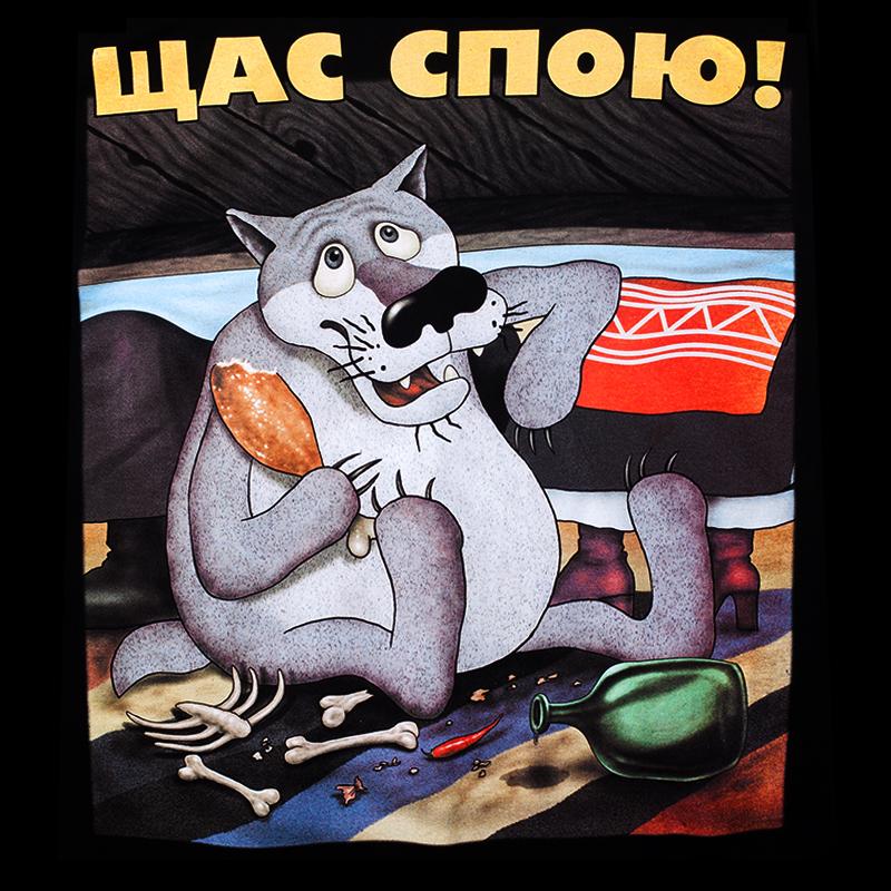 """Футболка с картинкой """"Волк. Щас спою"""""""