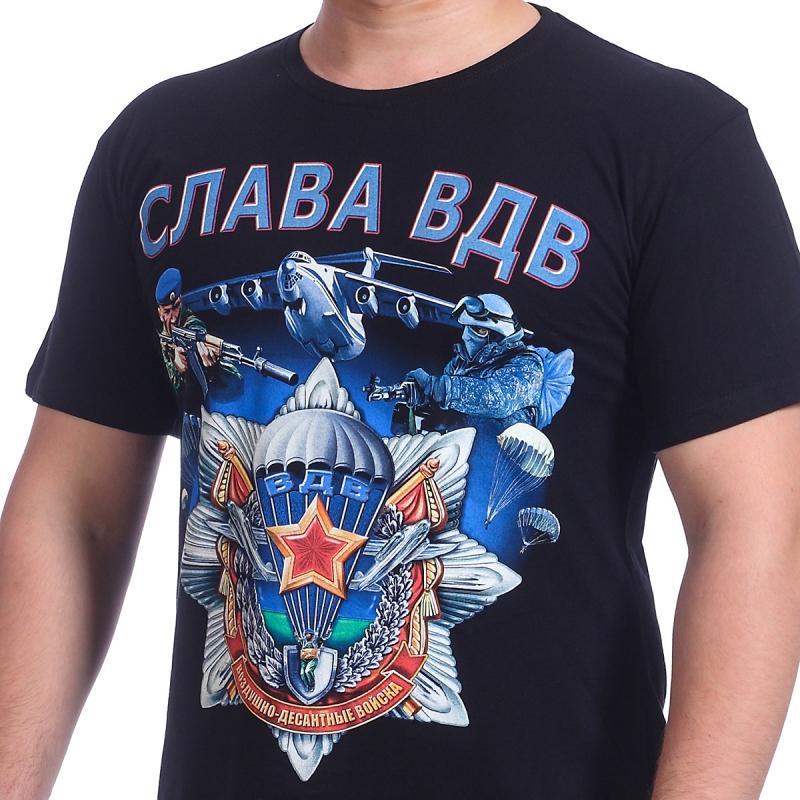 Заказывайте футболки Слава ВДВ выгодно и быстро в Военпро