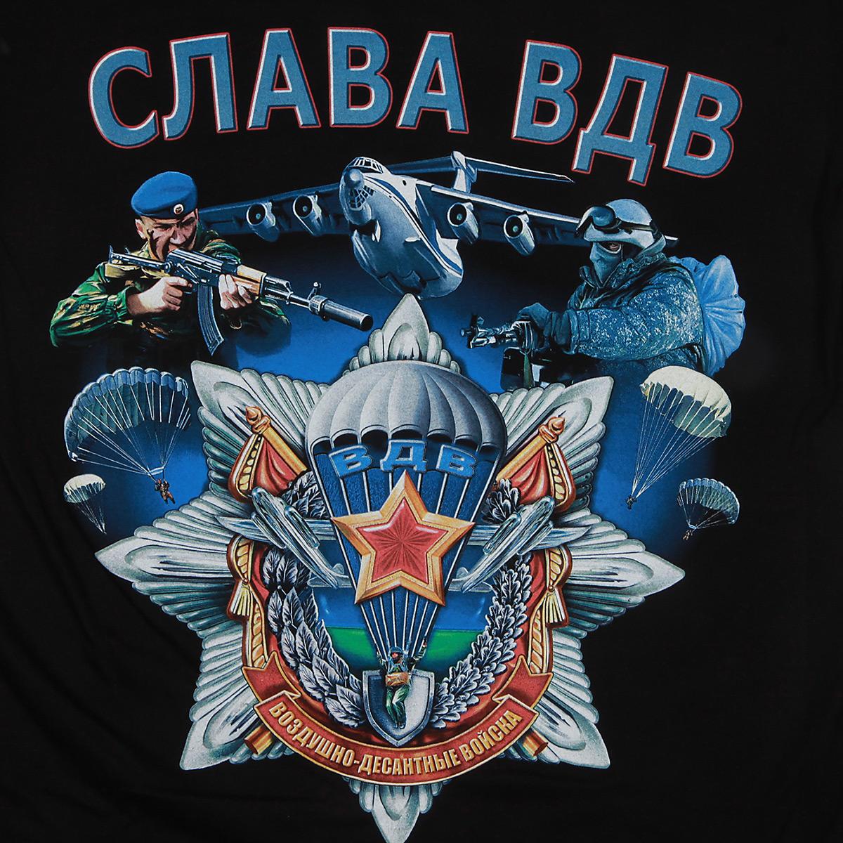 Черная футболка Слава ВДВ с цветным принтом