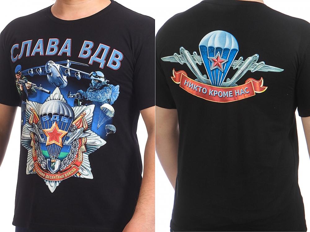 Хлопковые футболки Слава ВДВ с авторским принтом