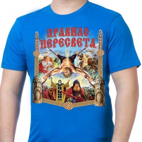 """Футболка """"Славянская символика"""""""