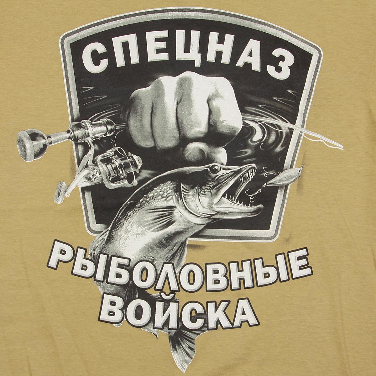 Футболка для рыбака с надписью - принт