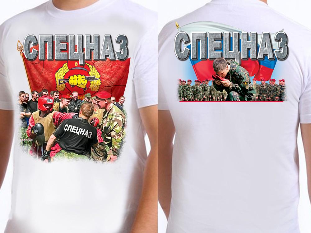 Заказать футболки Спецназ ВВ
