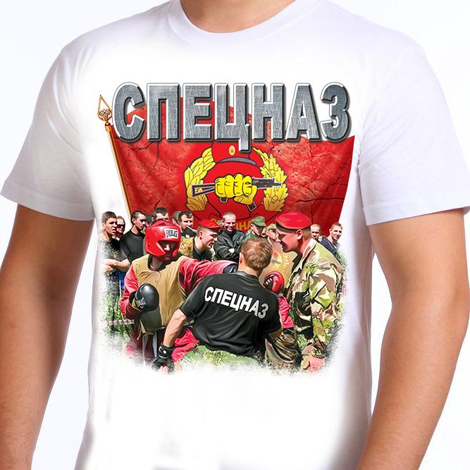 Футболка Спецназ ВВ - купить с доставкой