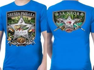 """Заказать футболки """"Улов рыбака"""" с удобной и быстрой доставкой"""