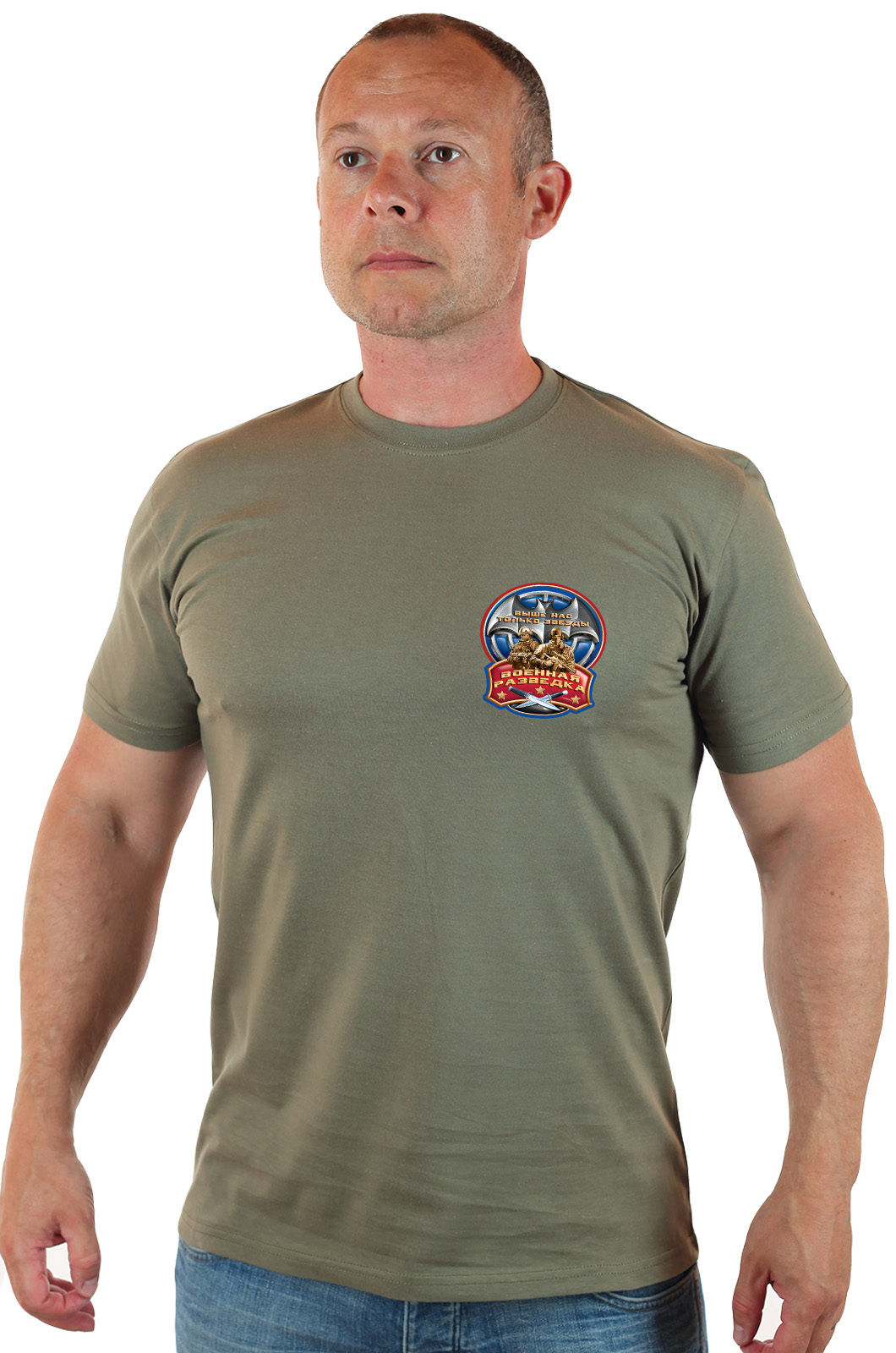 Купить футболку в стиле милитари Военная разведка по привлекательной цене