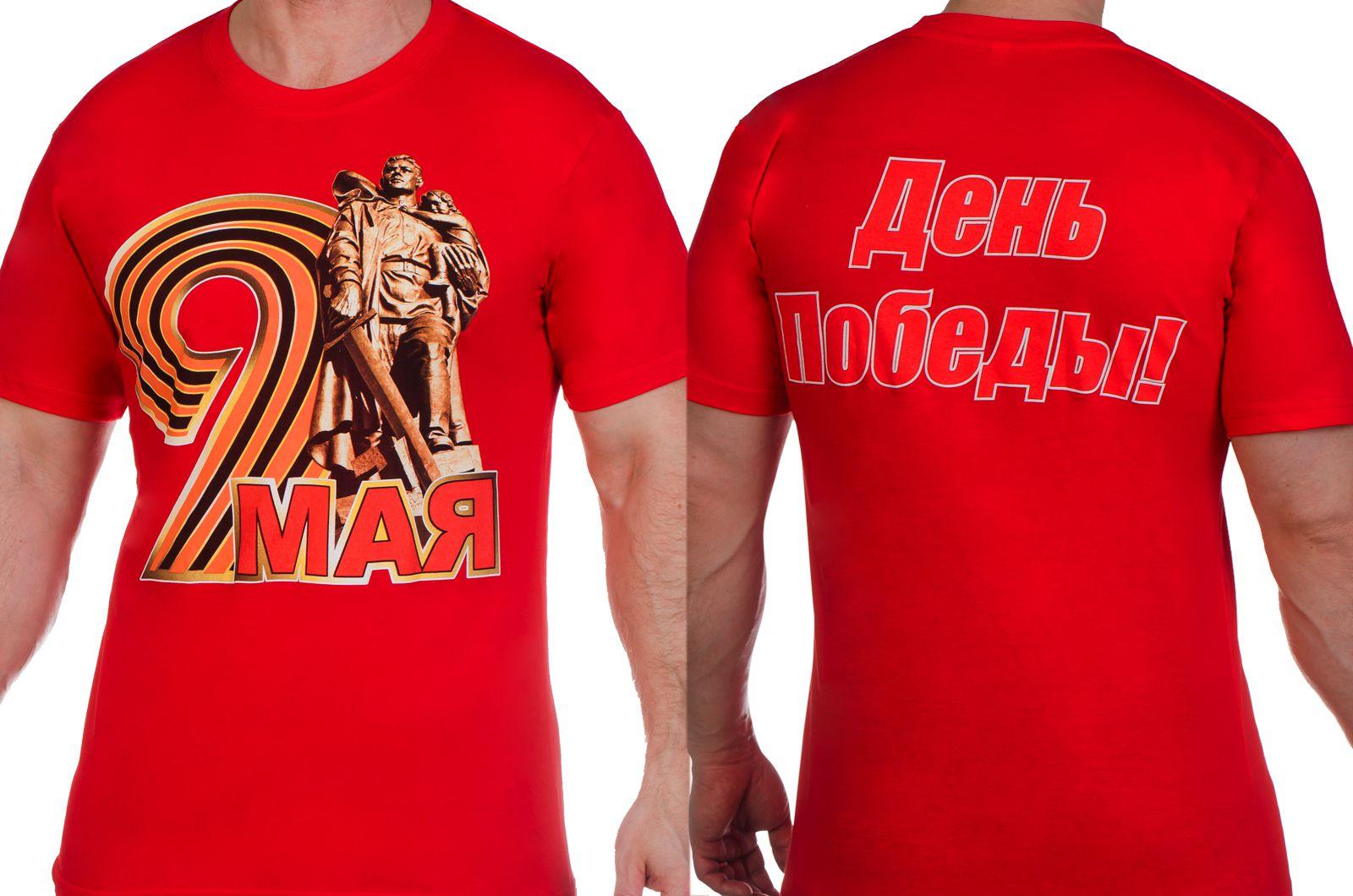 """Заказать футболки """"Великая Победа"""""""