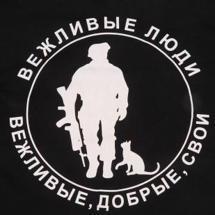 Футболка Вежливые люди в Крыму