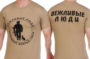 """Заказать футболки """"Вежливые люди с котом"""""""