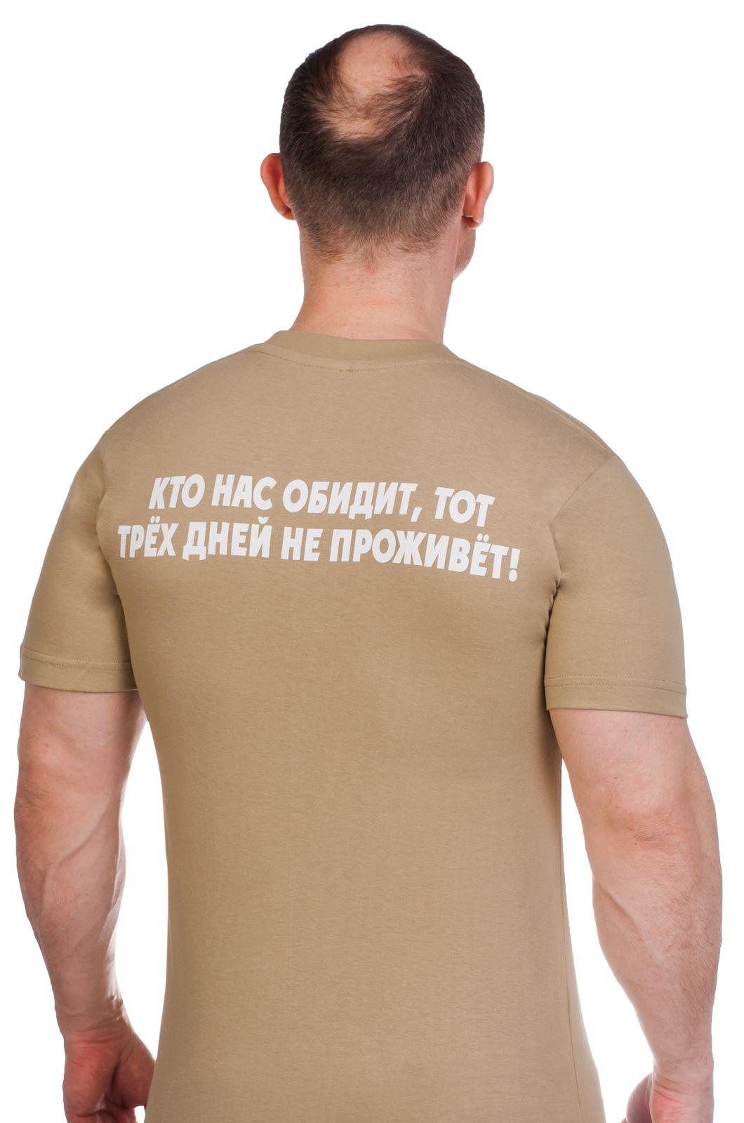 """Футболка """"Владимир Путин предупреждает"""" по лучшей цене"""