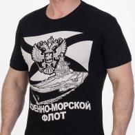 Футболка ВМФ Кузнецов