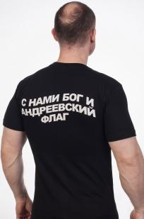 Футболка ВМФ Кузнецов - вид сзади