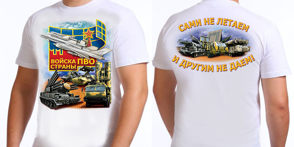 Футболка Войск ПВО - общий вид