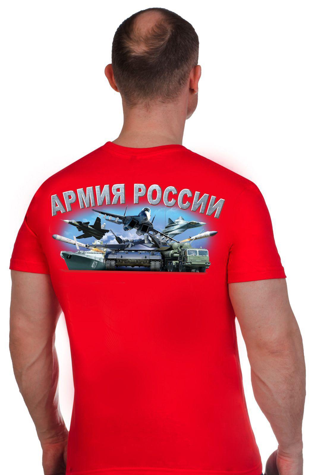 """Футболка """"Вооруженные силы России"""" по лучшей цене"""